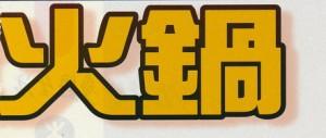 2003-002c_調整大小
