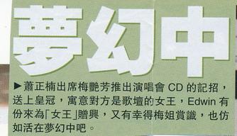 2003-006c_調整大小