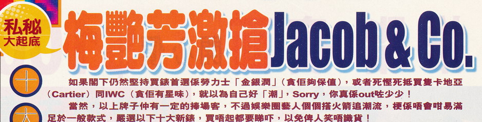 2003-008a_調整大小